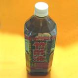 08竹酢液 45.jpg