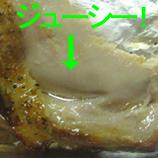 33ローストチキン塩 45.jpg