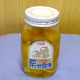きんとん3栗寒露煮カンピー 45.jpg