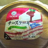 アイス 雪印チーズケーキ 45.jpg