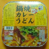 カレーうどん 45.jpg