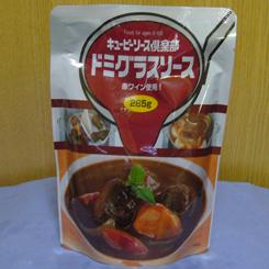 ソースドミグラス キューピー カズン99円 70 8.9x.jpg