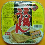 タカモリ天鍋きつねうどん 45.jpg