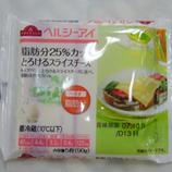 チーズ イオンTOPVALUとろけるスライスチーズ45.jpg