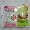 チーズ イオンTOPVALUとろけるスライスチーズ1枚47kcal*35 8.9x.jpg