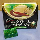 チーズ 明治クリームフロマージュ61kcal 17g 45 8.9x.jpg