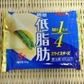 チーズ 明治低脂肪スライスチーズ*35 8.9x8.9.jpg