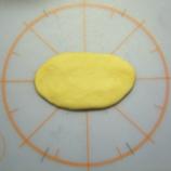 パン24 粉150g 成形1*45 8.9x.jpg