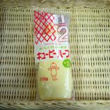 マヨ キューピーマヨネーズハーフ 45.jpg
