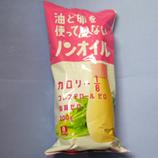 マヨ リケン ノンオイルマヨ 45.jpg