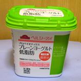 ヨーグルト 低脂肪ヨーグルト1イオンTOPVALU 45.jpg