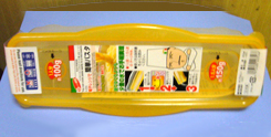 レンジで簡単パスタ 容器日本製1  ダイソー 70.jpg