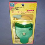 ロータリーメジャー105円1 45.jpg
