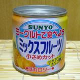 低カロリーミックスフルーツ缶詰 45.jpg