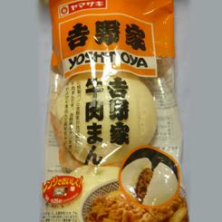 吉野家牛肉まん 212kcal 70.jpg