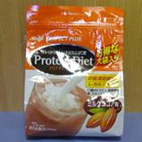 明治プロティンダイエット2280円 45.jpg