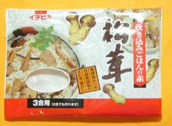 松茸 イチビキ 3合298円 70.jpg