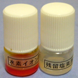 浄水シャワー 残留塩素検査薬 45 8.9x.jpg