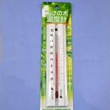 温度計ブナの木 キャンドゥ 45 8.9x.jpg