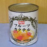 缶 フルーツカクテル 45.jpg