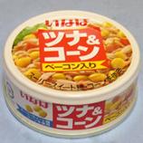 缶詰 いなばツナ&コーン1まぐろ 45.jpg