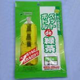 茶 ペットボトルde緑茶 国太楼*45 8.9x.jpg