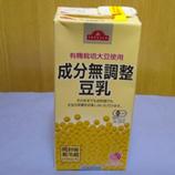 豆乳 TOPVALU 45 8.9x.jpg