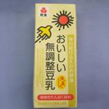 豆乳無調整 紀文200ml.90円 45 8.9xjpg.jpg
