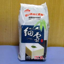 豆腐 細雪新2コ149円 70 8.9x.jpg