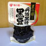 黒豆 丹波種105円 45*.jpg