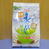 P1070376緑茶ティーバック ハラダ 45 8.9x.jpg