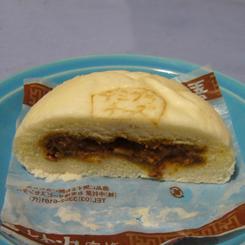 P1080601中華まんデミグラチーズ 70.jpg